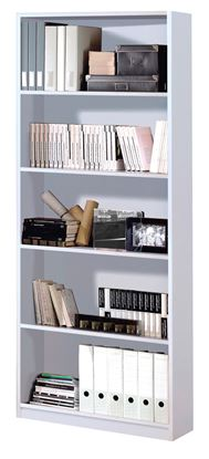 Picture of Arctic Book Shelf 5 Shelves High Shine White