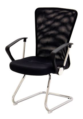 Picture of Keswick Office Chair Black & Charcoal